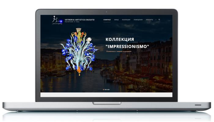 Vetreria Busato Glasses - sito russo