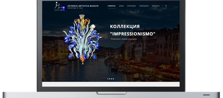 Vetreria Busato Glasses - russian website